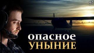 ОПАСНОЕ ЗАДАНИЕ - обзор фильма