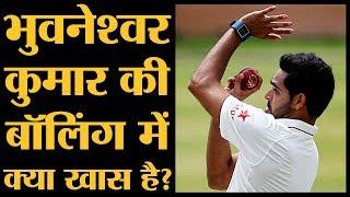 Bhuvneshwar Kumar कैसे बन गया टीम इंडिया का भरोसमंद बॉलर? l The Lallantop