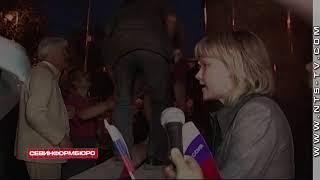 «Севастополь: выученные уроки украинской истории» - новый документальный фильм НТС