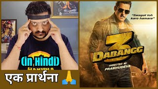 Dabangg 3 - Movie Review