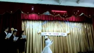 танец Акку