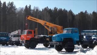 Испытание автокрана морозом! КС-45717К-3