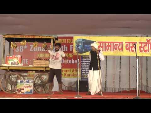 Govt College KAITHAL  Youth Festival 2015 skit video -I