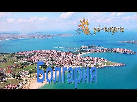 болгария картинки достопримечательности