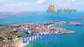 видео Экскурсии в Болгарии. Что посмотреть?