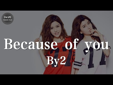 By2 Because Of You鋼琴版「hold Me Tight Show Your Love」動態歌詞版