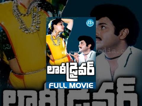 Lorry Driver Full Movie | Balakrishna, Vijayashanti, Brahmanandam | B Gopal | Chakravarthy