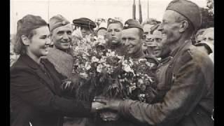 Этот день мы приближали как могли  Видео хроники Великой Отечественной Войны.