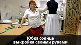 Наш интернет-магазин предлагает купить недорого шифон ткань оптом и в розницу, киев, одесса, харьков. Звоните!