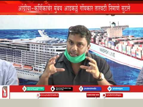 Prudent Media Konkani News 110520 Part 1