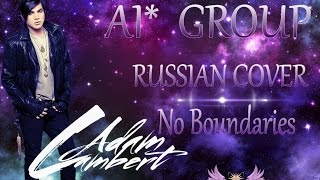 Скачать AI RUS Cover Adam Lambert No Boundaries