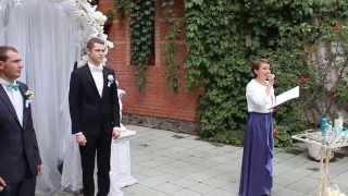 Выездная церемония. Ведущая Татьяна Волощук. Выход невесты
