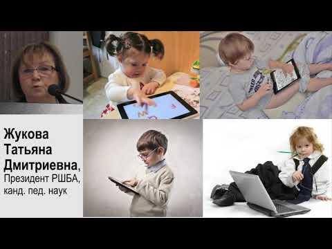 Через чтение - к творчеству и успеху