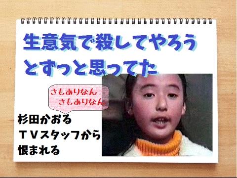 #杉田かおる 石立鉄男 - Twitter Search