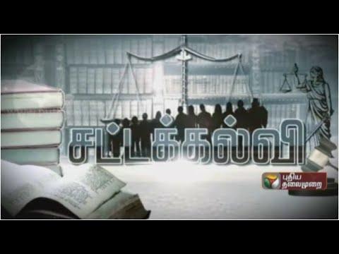 Scope for Law studies in Tamil Nadu