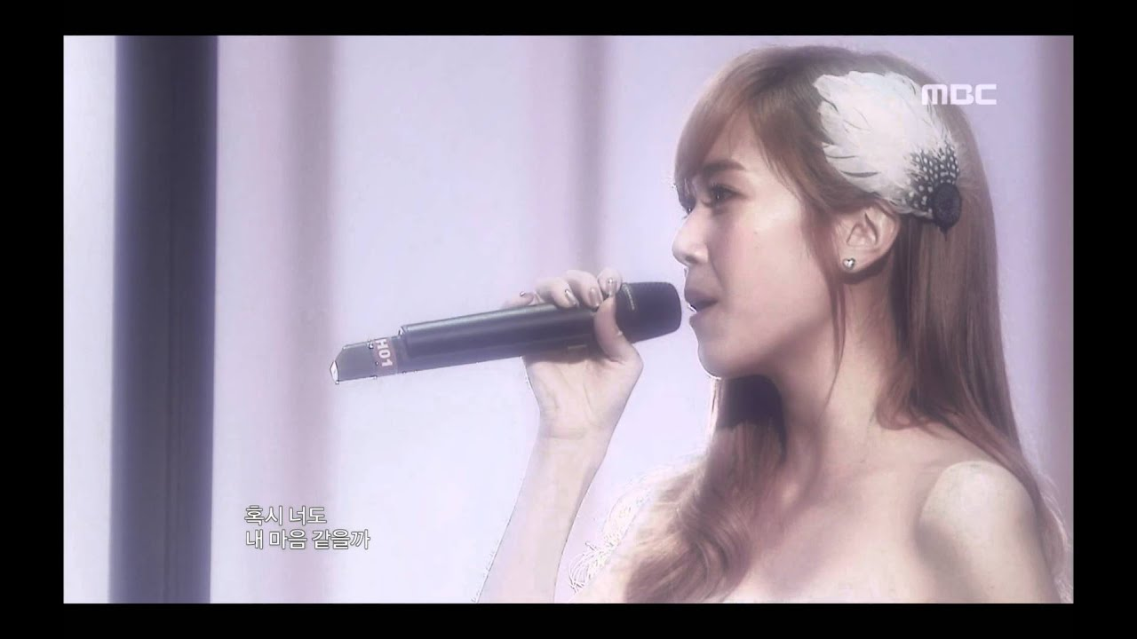 Onew & Jessica - One Year Later, 제시카 & 온유 - 1년 후, Music Core 20090829