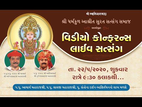 Zoom - Satsang Sabha | Surat | H.H. Lalji Maharajshree Will Blessed