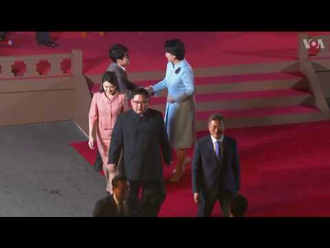 Moon, Kim and First Ladies During Summit Farewell Ceremony