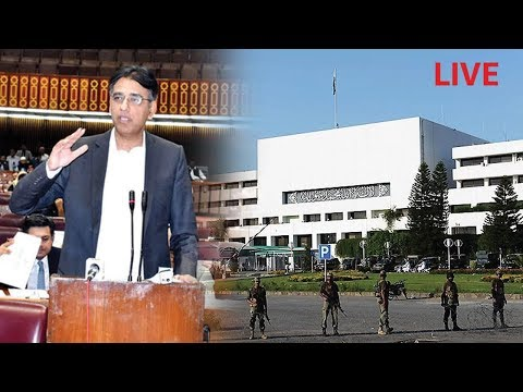 National Assembly Session | Part 1 | SAMAA TV