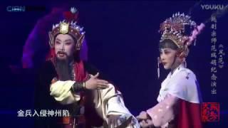 风·范-越剧宗师范瑞娟纪念演出完整版 字幕 东方大剧院 20170401