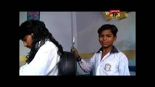 Shart Part 1 | Saraiki Film | New Saraiki Movie | New  Releases | Thar Production