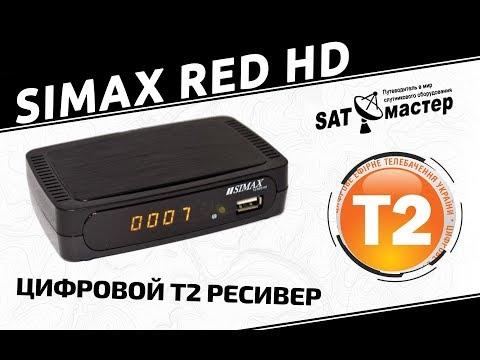 Simax Red HD обзор меню и распаковка, DVB-T2 ресивер