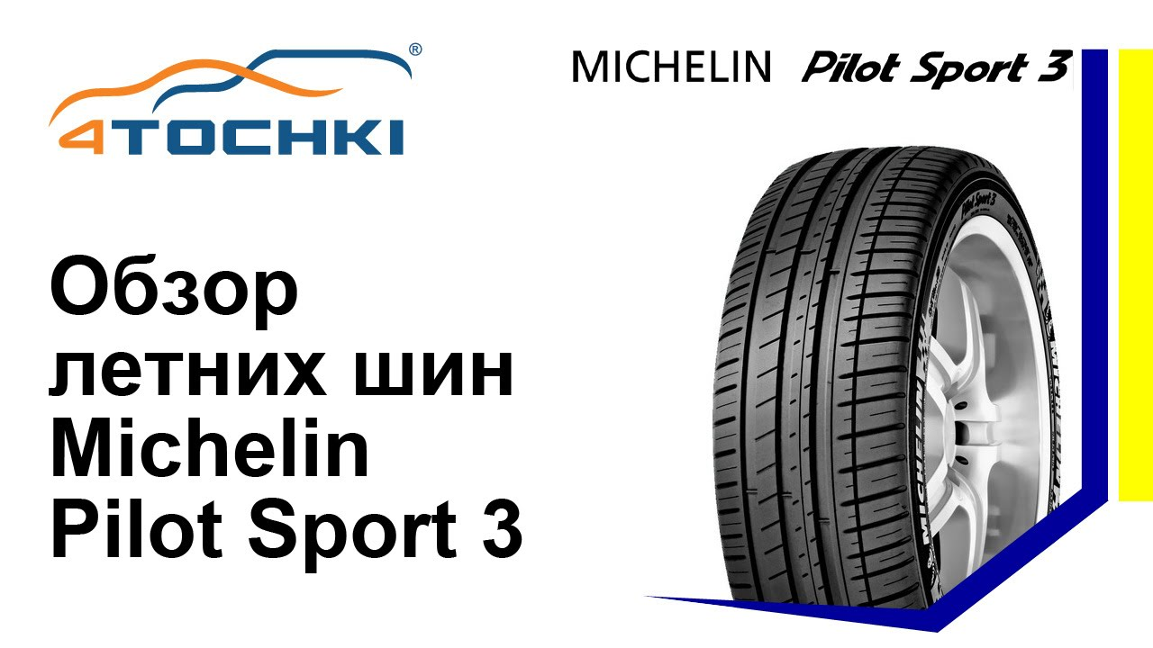 Зимние и летние шины 205/55 r16 по низким ценам!. Огромный выбор шин, всё в наличии на складе. Доставка шин по украине.