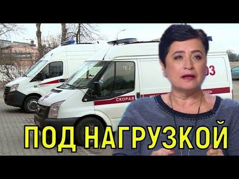 Падение жены Виторгана с детьми попало на видео
