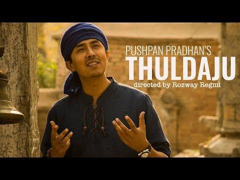 Thuldaju - Pushpan Pradhan (Official Video) || Indure Mindure thumbnail