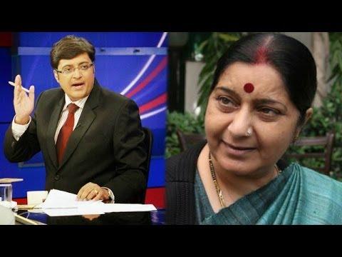 The Newshour Debate: Dhaka visa diplomacy - Full Debate (24th June 2014)