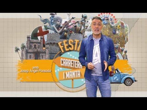 Festa! Carretera i Manta - 16 de novembre de 2017