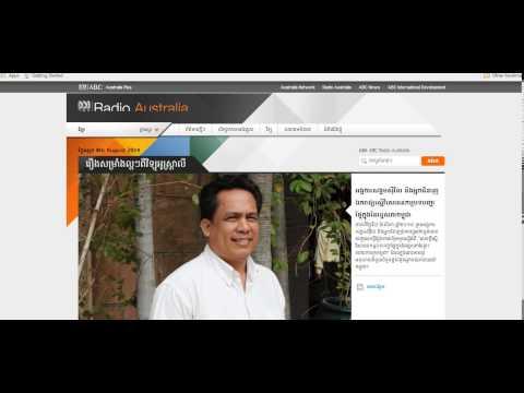 ABC Radio Australia Daily News in Khmer on 08, 08, 2014 # 1
