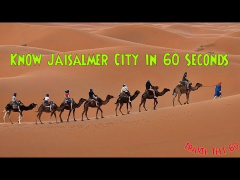 Jaisalmer City in 60 seconds- Must visit Places | PickUp2PackUp | DigiCommSols