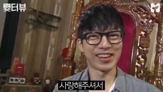Short-terview with Yang Se-hyung (Ha Hyun-woo) Part 1 Eng Sub