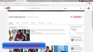 регистрация на ютубе. создать канал на русском.  зарегистрироваться в ютубе