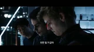 러너들의 극한 탈출 영상