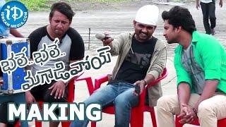 Bhale Bhale Magadivoy Movie Hello Hello Song Making || Nani, Maruthi Dasari