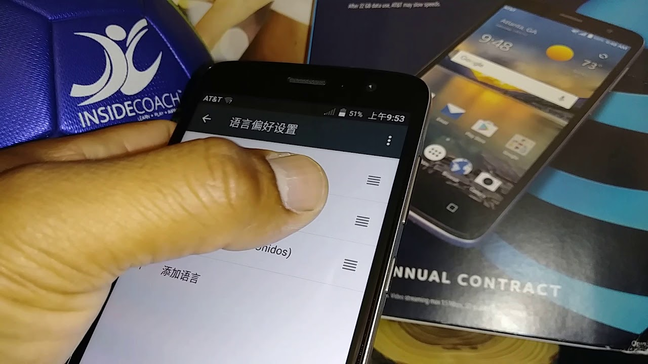 A foreign language has been activated on ZTE Blade Spark AT&T Model Z971