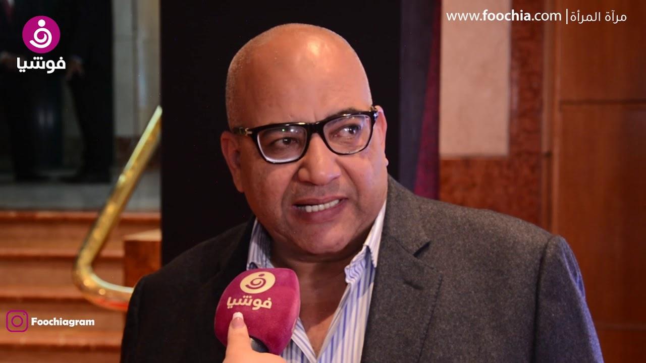 """بيومي فؤاد يُوضّح حقيقة تصريحه: """"إزاي الأم اللي جابت كريم فهمي جابت أحمد فهمي"""""""