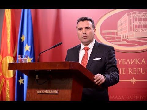 Прес-конференција на претседателот на Владата на Република Македонија, Зоран Заев