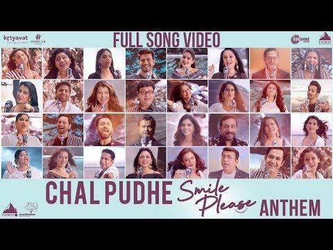 Smile Please I Chal Pudhe (Smile Please Anthem) song I Mukta Barve