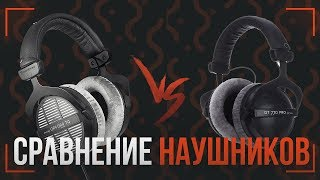 наушники для МУЗЫКИ (Beyerdynamic dt 770 pro vs G4ME Zero vs Cloud Alpha)