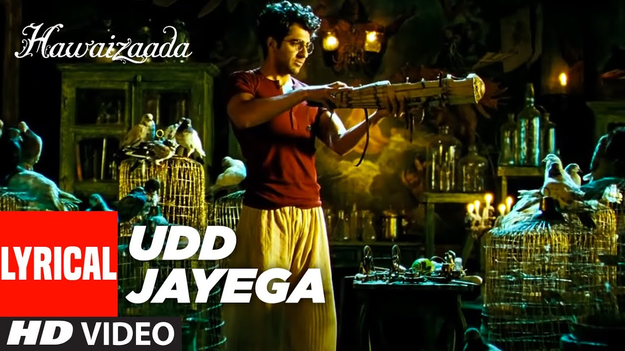 'Udd Jayega' FULL LYRICAL VIDEO Song | Hawaizaada | Ayushmann Khurrana | T-Series