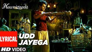'Udd Jayega' FULL LYRICAL VIDEO Song | Hawaizaada | Ayushmann Khurrana | T-Series