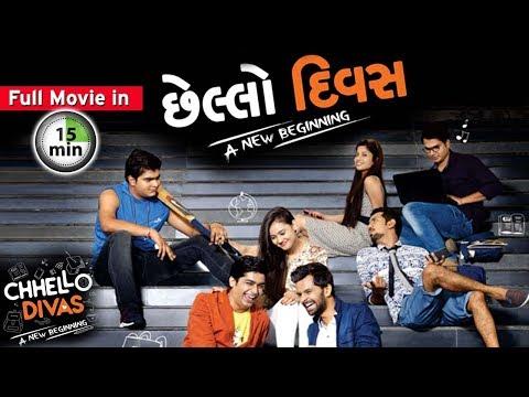 Chhello Divas - Superhit Comedy Gujarati Full Film in 15 Mins - New Gujarati Film 2015