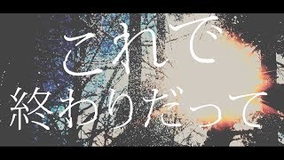 SILHOUETTE FROM THE SKYLIT【冬靄】-Official Lyric Video-