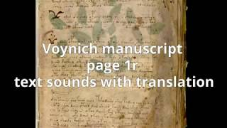 How Voynich manuscript 1r page sounds, with translation (2018)