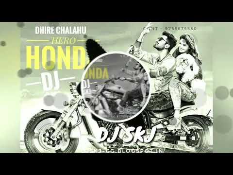 DJ SKJ REMIX: CG SONG - Dhire Chala hu Hero Honda (Gorelal Burman)