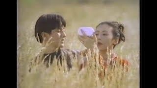 1994年CM コーセー ルシェリ 松雪泰子 保阪尚希 保阪尚希 検索動画 27