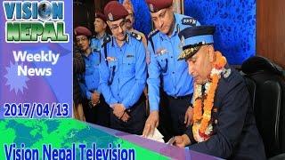 Vision News || Weekly News || 13 April 2017 || Vision Nepal Television ||